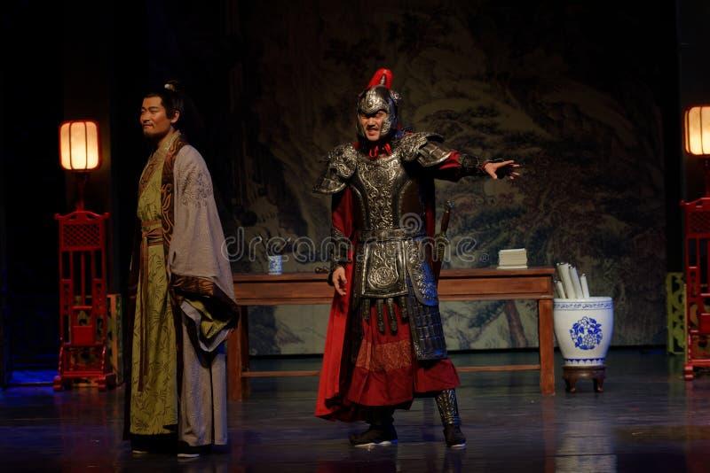 Del ataque de las políticas- acto actual en segundo lugar: la noche del drama histórico ejército-grande, ` Yangming ` de tres noc fotografía de archivo libre de regalías