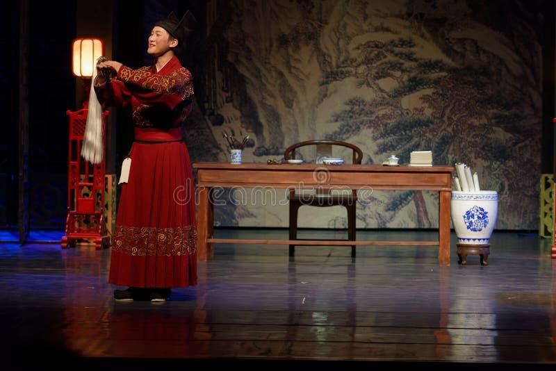 Del eunuco- acto en segundo lugar: la noche del drama histórico ejército-grande, ` Yangming ` de tres noches imágenes de archivo libres de regalías