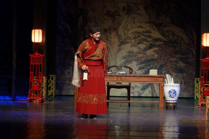 Del eunuco- acto en segundo lugar: la noche del drama histórico ejército-grande, ` Yangming ` de tres noches fotografía de archivo