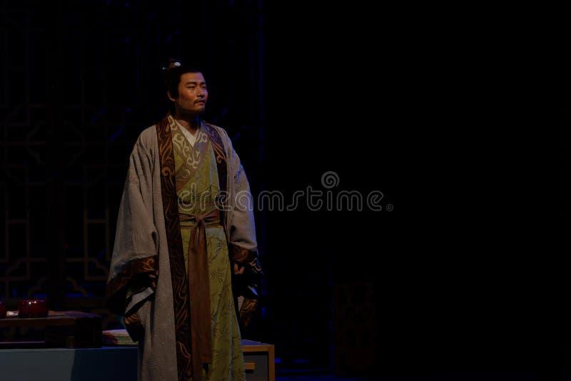 Del prefecto de Wang Yangming-The acto en segundo lugar: la noche del drama histórico ejército-grande, ` Yangming ` de tres noche fotos de archivo
