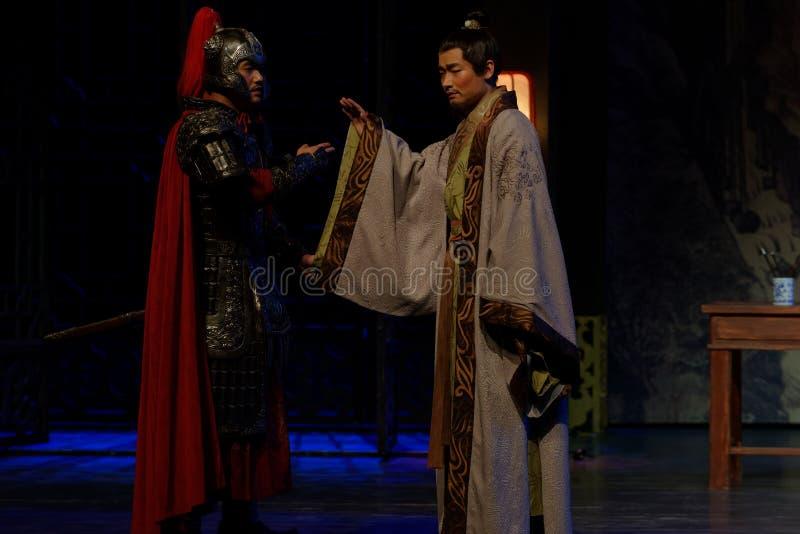 Del prefecto de Wang Yangming-The acto en segundo lugar: la noche del drama histórico ejército-grande, ` Yangming ` de tres noche foto de archivo