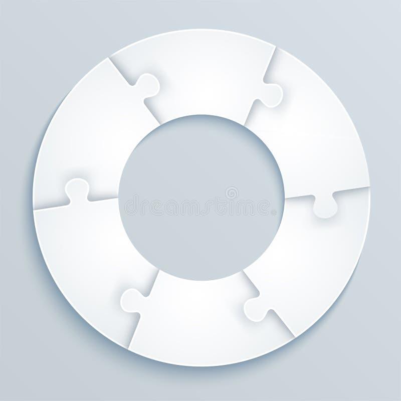 Delar av pappers- pussel i form av en cirkel av 6 stycken royaltyfri illustrationer