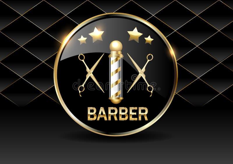Delen av barberaren shoppar designbeståndsdelen på en mörk vadderad bakgrund i guld royaltyfri illustrationer