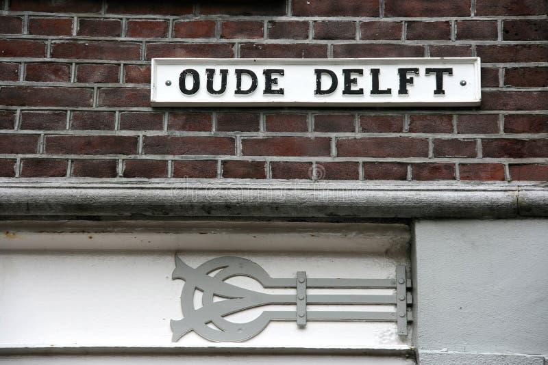 Delft street stock image