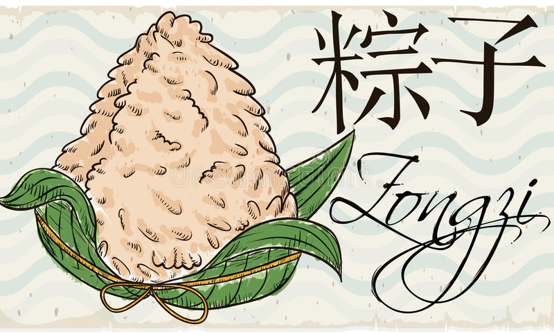Delicious Zongzi Dumpling in Hand Drawn Style, Vector Illustration. Banner with delicious Zongzi dumpling -written in Chinese calligraphy- over a scroll with royalty free illustration