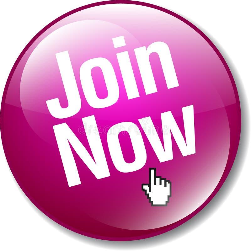 Dell'unire bottone di web ora royalty illustrazione gratis