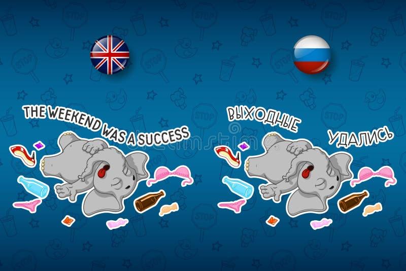 deltagare Efter parti oordning Svensexa Elefant Stor uppsättning av på engelska klistermärkear och ryska språk Vektor tecknad fil stock illustrationer
