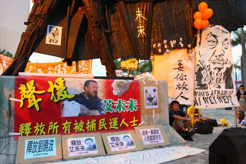 Demand Release Of Ai Weiwei In Hong Kong Editorial Stock Image
