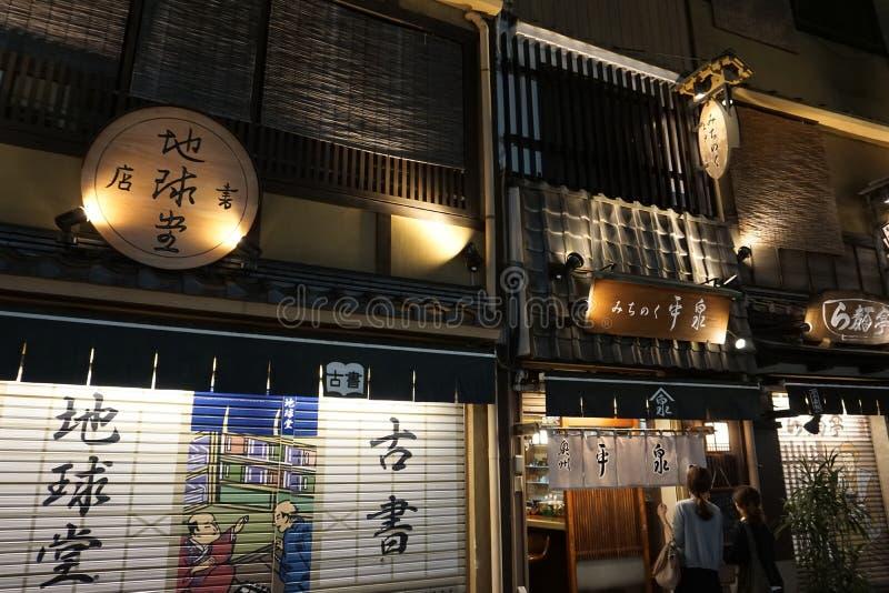 Demboin-dori街:那里在江户时代期间的街景画 库存照片