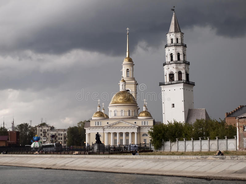Download Demidov's inclined Tower stock photo. Image of nevjansk - 16652890