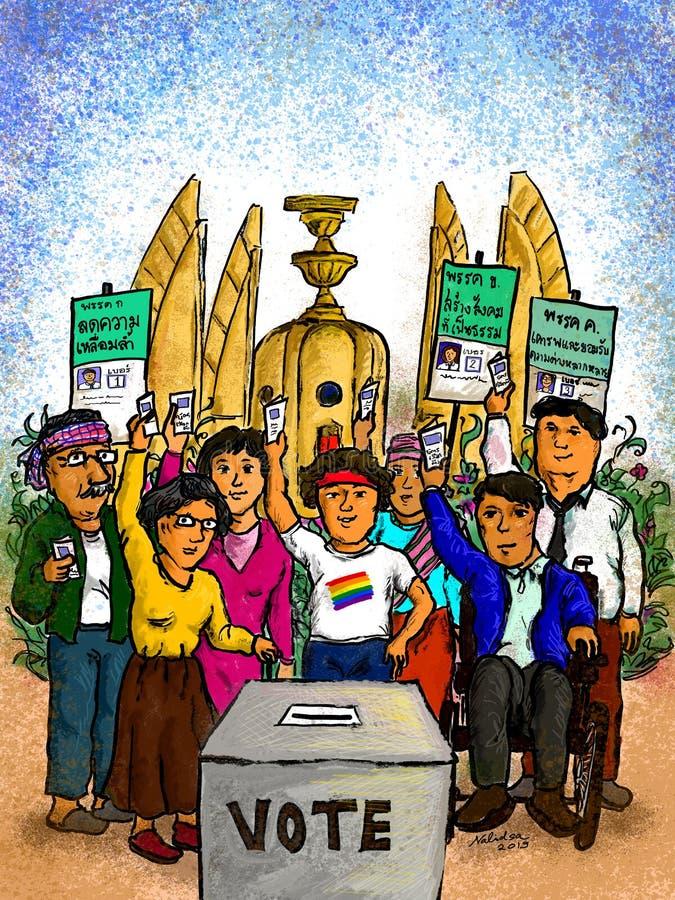 Democracia del voto de la elección libre illustration