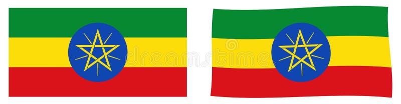 Demokratiska förbundsrepubliken Etiopien flagga Enkelt och slightl stock illustrationer