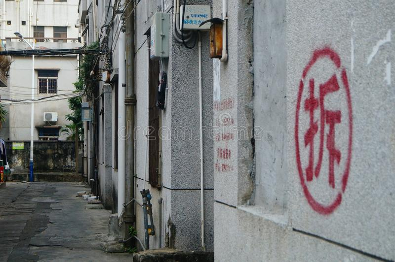 Demoliert zu werden Stadterneuerung von alten Wohngebäuden stockbild