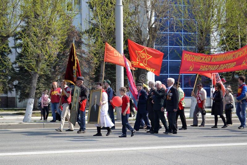 Demonstração do partido comunista da Federação Russa f fotografia de stock