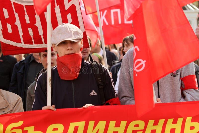 Demonstrações do Dia do Trabalhador em Moscovo. foto de stock royalty free