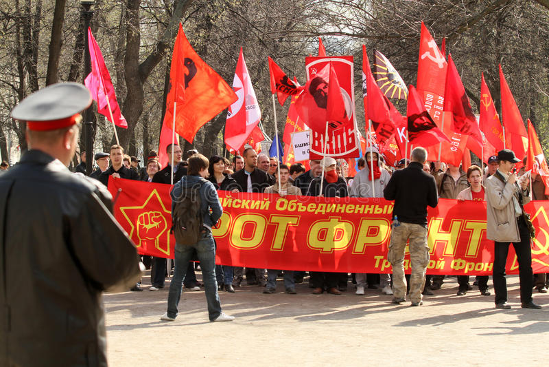 Demonstrações do Dia do Trabalhador em Moscovo. foto de stock