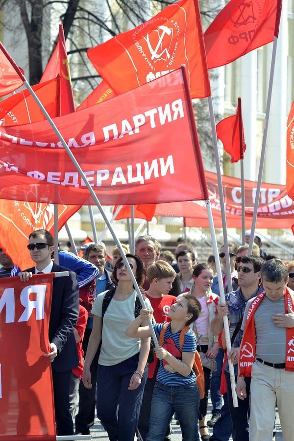 Demonstratie van de Communistische Partij van de Russische Federatie F royalty-vrije stock fotografie