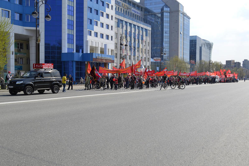 Demonstration of the Communist Party of the Russian Federation f. Or May 1 in Tyumen, Russia royalty free stock photo
