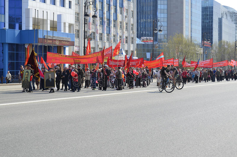 Demonstration of the Communist Party of the Russian Federation f. Or May 1 in Tyumen, Russia royalty free stock image