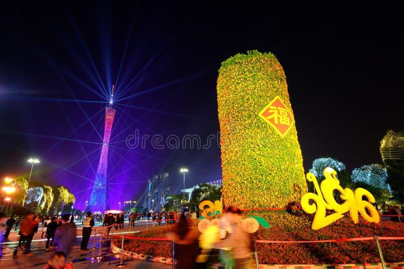 Demostración china de la iluminación del Año Nuevo 2016 en el cuadrado de Guangzhou Huacheng imágenes de archivo libres de regalías