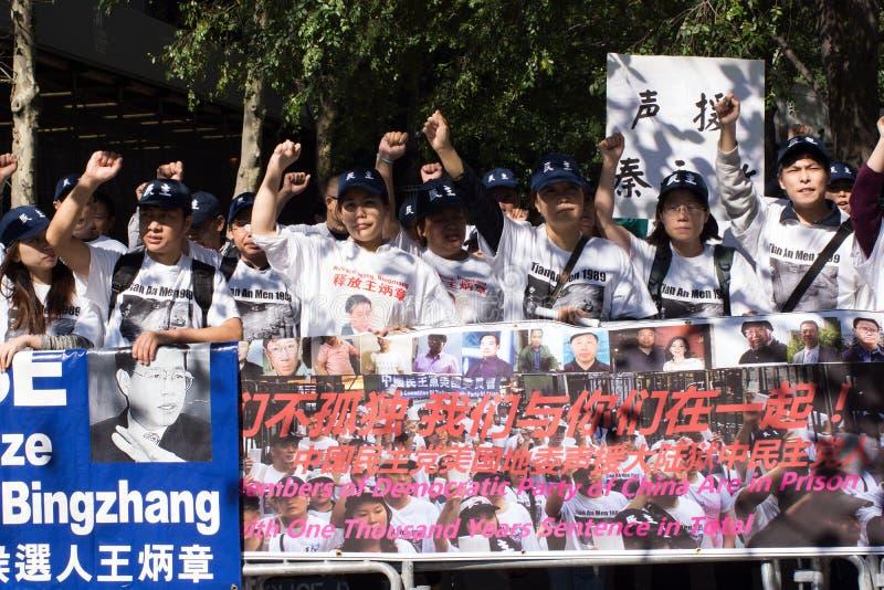 Demostración del partido democrático de China para lanzar a Wang Bingzhang, Liu Xiaobo foto de archivo libre de regalías