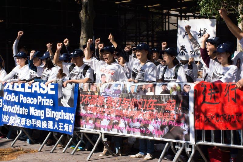 Demostración del partido democrático de China para lanzar a Wang Bingzhang, Liu Xiaobo imagen de archivo libre de regalías