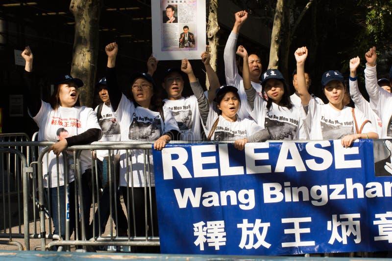 Demostración del partido democrático de China para lanzar a Wang Bingzhang, Liu Xiaobo fotografía de archivo libre de regalías