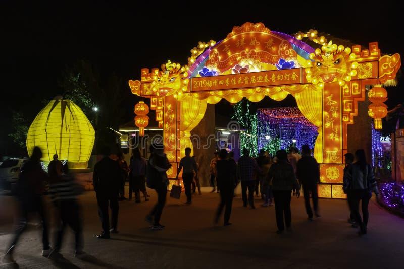 Demostración lunar en Meizhou, cantón, CHINA de la linterna del Año Nuevo foto de archivo libre de regalías