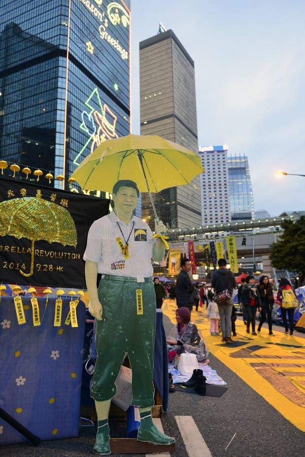 Demuestre en Hong Kong imágenes de archivo libres de regalías
