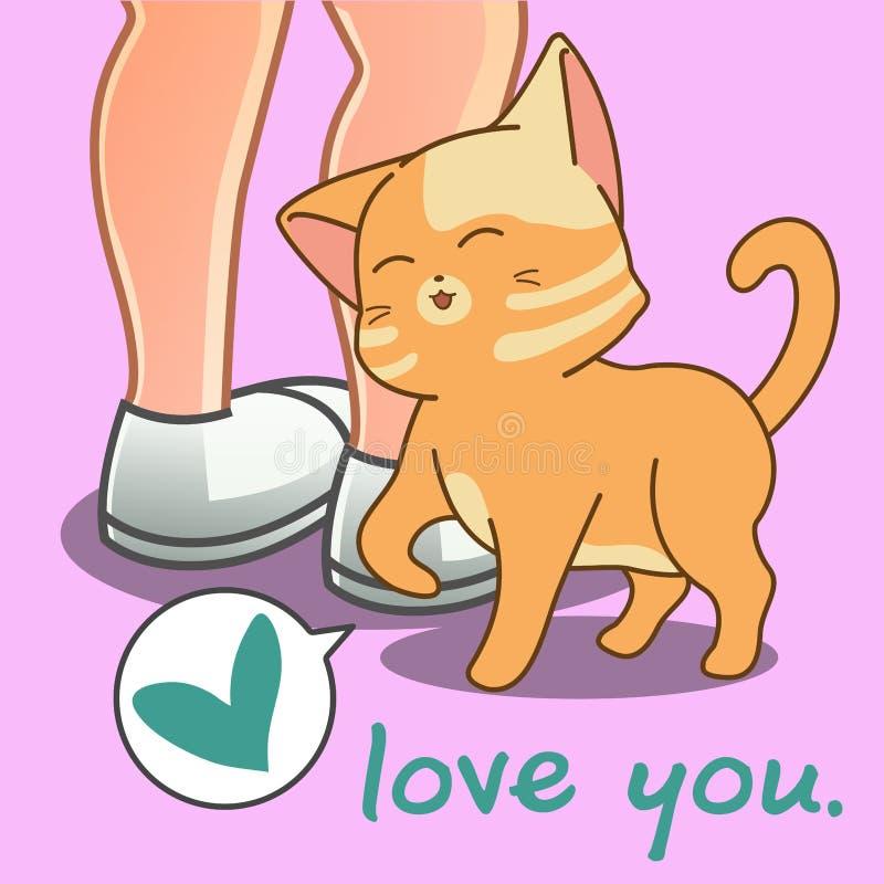Den älskvärda katten älskar dig stock illustrationer