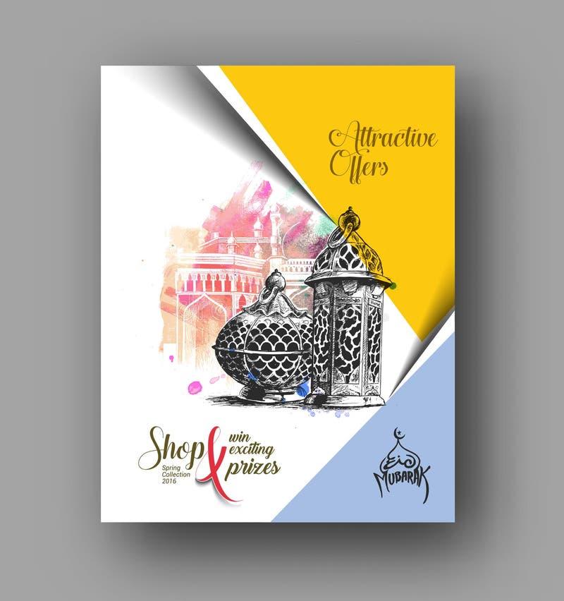 Den affisch-, baner- eller reklambladdesignen dekorerade med den islamiska beståndsdelen fo stock illustrationer