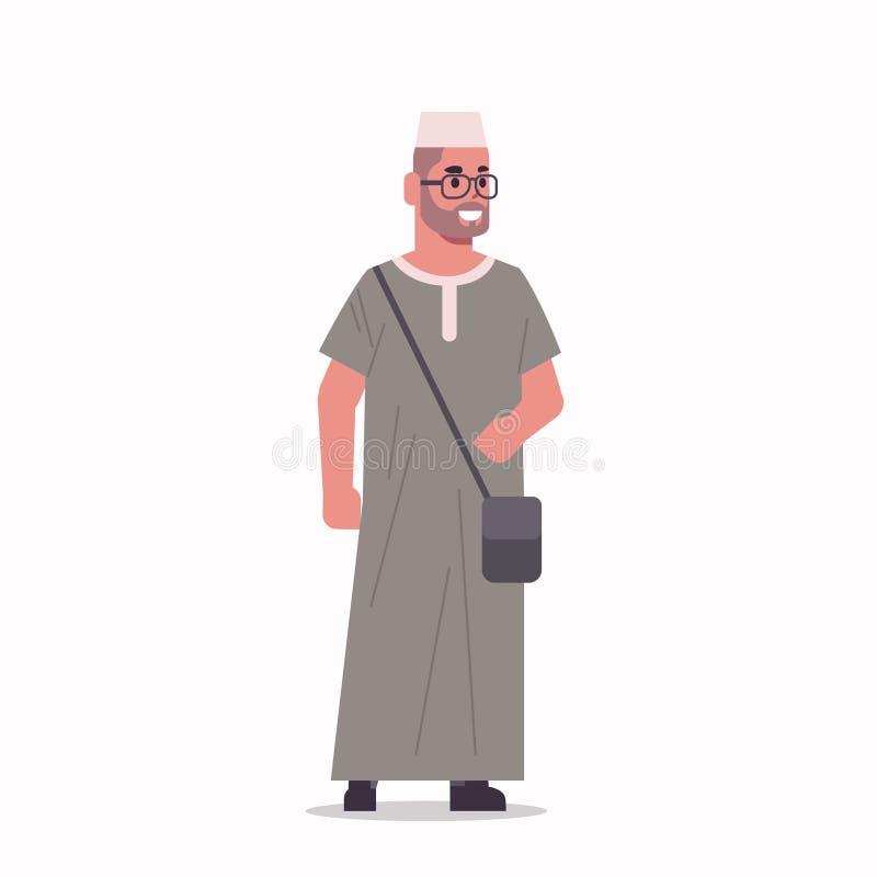 Den arabiska affärsmannen, i att stå för exponeringsglas, poserar den arabiska mannen som mycket bär det arabiska manliga tecknad royaltyfri illustrationer