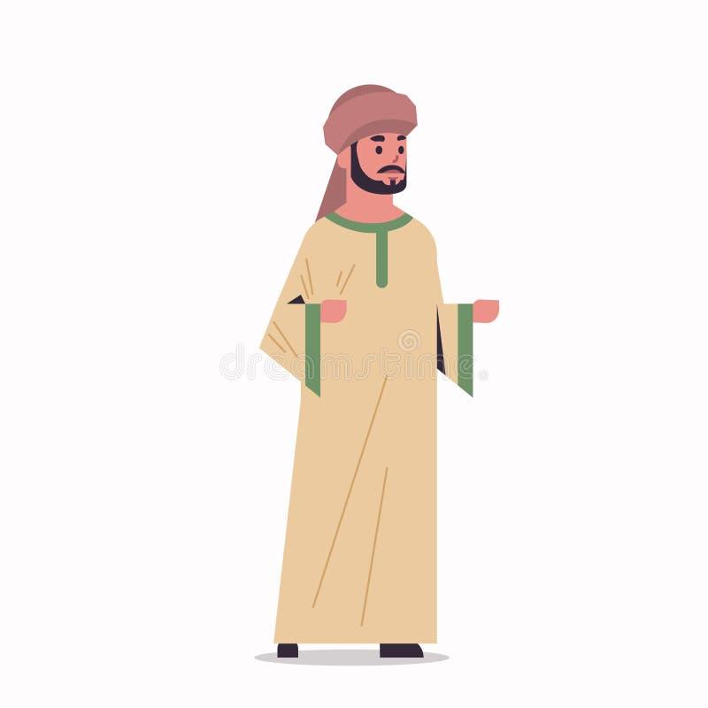 Den arabiska affärsmannen i den arabiska mannen för hijab som bär traditionellt stå för kläder, poserar det arabiska manliga teck royaltyfri illustrationer