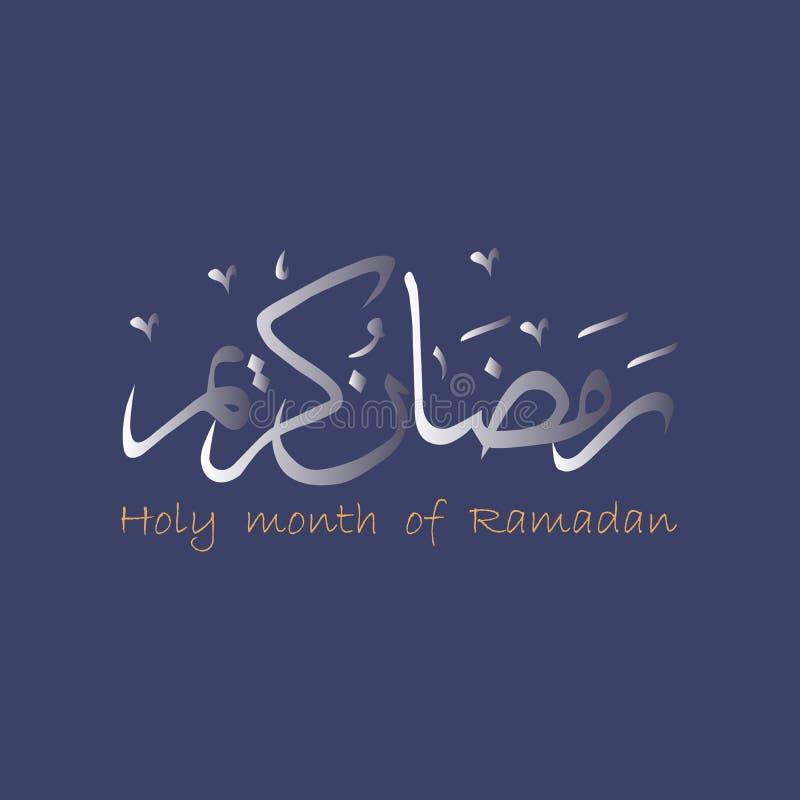 Den arabiska ligatureRamadan försilvrar färg på ett mörkt - blå bakgrund, den heliga månaden av Ramadan royaltyfri illustrationer