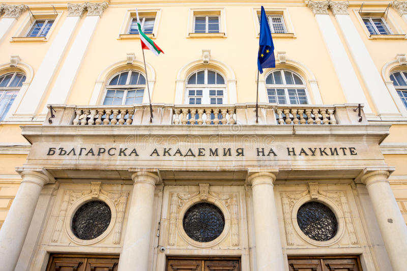 Den bulgariska akademin av vetenskaper i Sofia royaltyfria bilder
