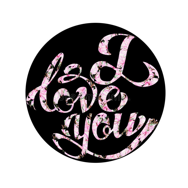 Den Calligraphic blom- inskriften älskar jag dig på en svart cirkelbakgrund vektor illustrationer