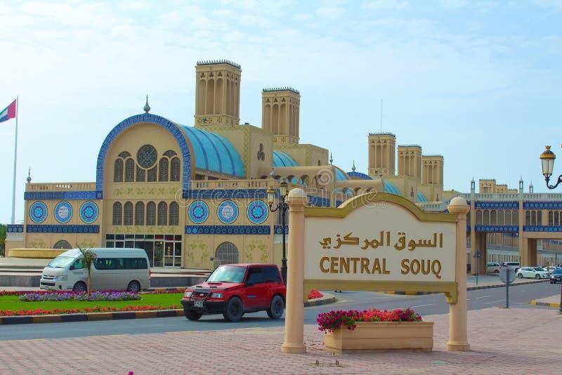 Den centrala Souqen i Sharjah, Förenade Arabemiraten royaltyfri fotografi