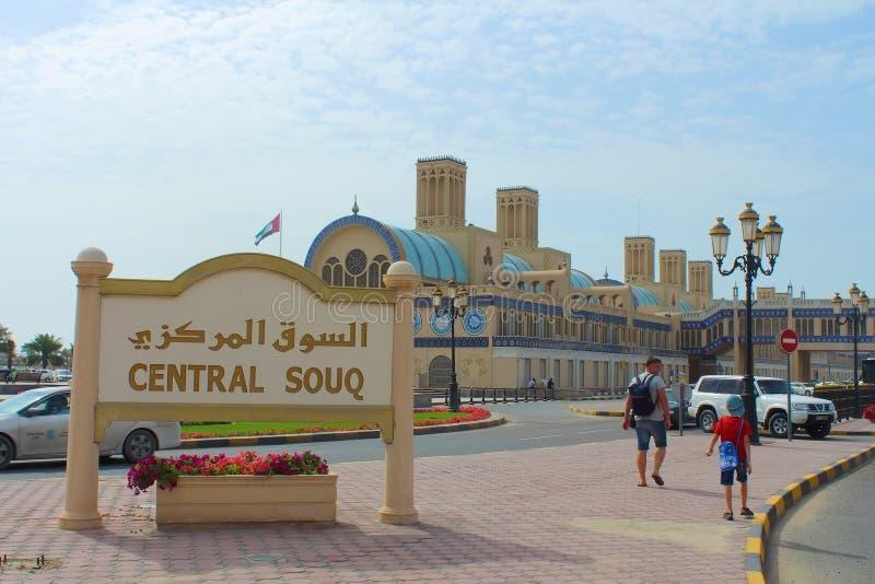 Den centrala Souqen i Sharjah, Förenade Arabemiraten arkivbilder
