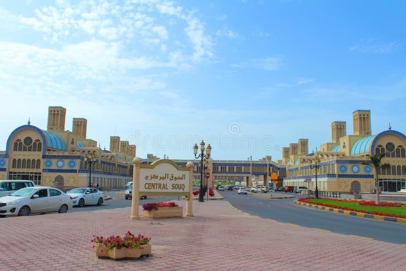 Den centrala Souqen i Sharjah, Förenade Arabemiraten royaltyfri bild