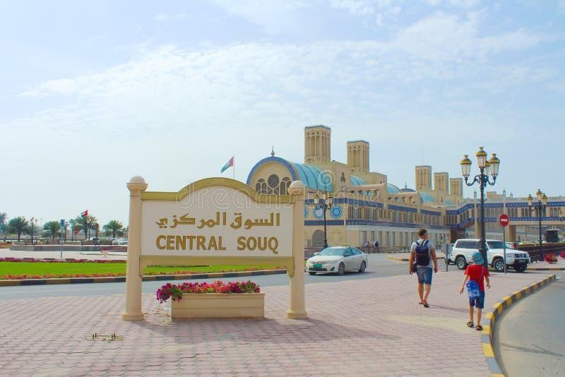 Den centrala Souqen i Sharjah, Förenade Arabemiraten royaltyfri foto