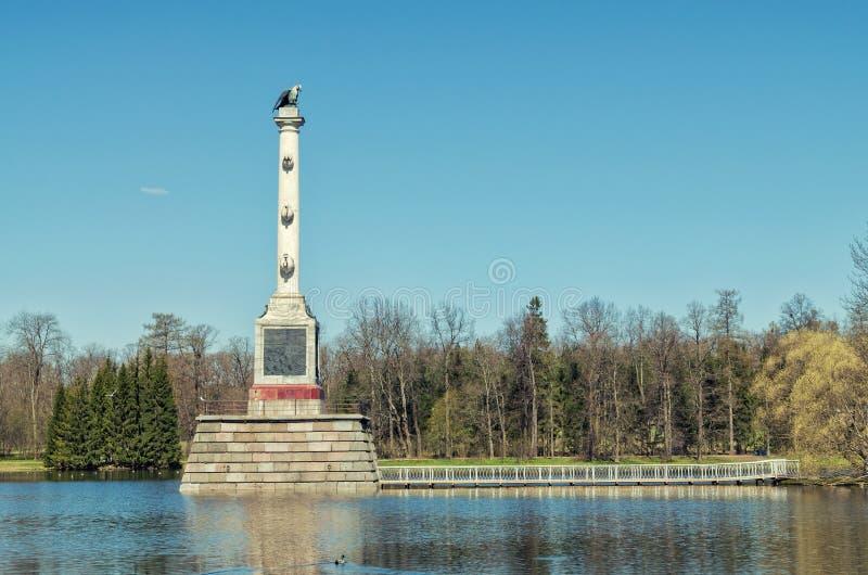 Den Chesme kolonnen i Catherine Park i Tsarskoye Selo arkivbild
