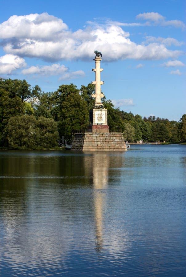 Den Chesme kolonnen Den Tsarskoye Selo Museum-reserven royaltyfri fotografi