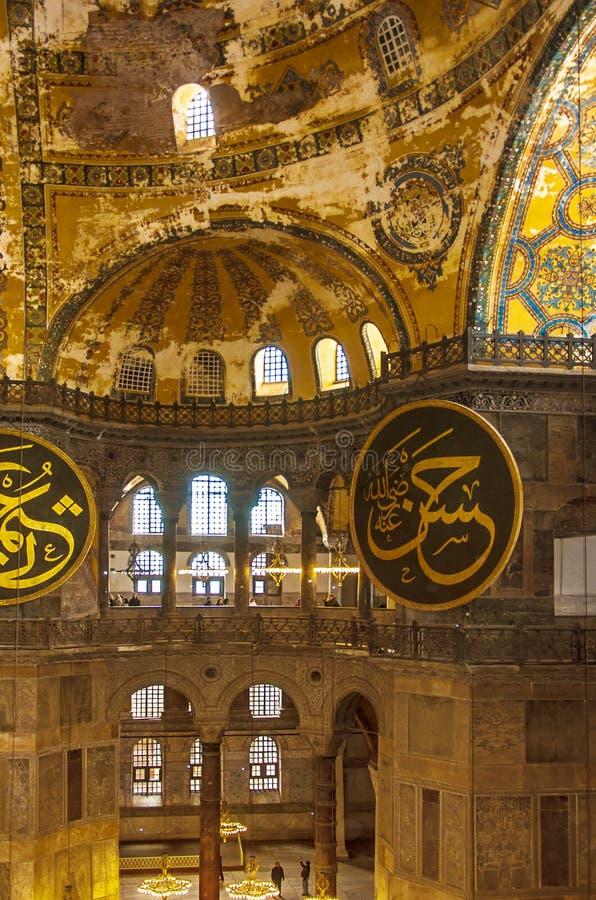 Hagia Sofia inre 15 royaltyfria foton