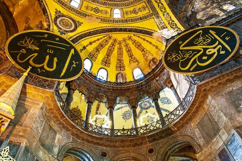 Hagia Sofia inre 07 arkivbilder