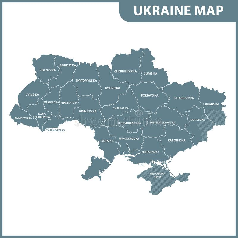 Den detaljerade översikten av Ukraina med regioner eller tillstånd Administrativ uppdelning Krim del av Donetsk och Lugansk regio vektor illustrationer