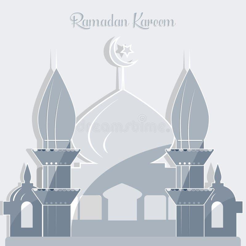 Den drog handen skissar av kupol för Ramadan Kareem islamisk designmoské vektor illustrationer