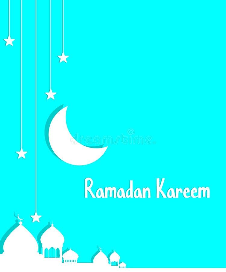 Den drog handen skissar av kupol för Ramadan Kareem islamisk designmoské royaltyfri illustrationer