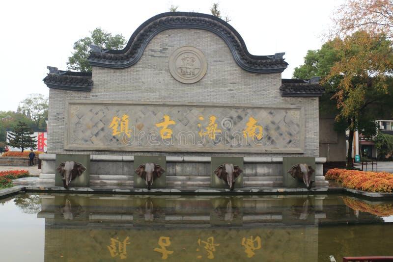Den forntida staden av Nanxun på hösten arkivfoton