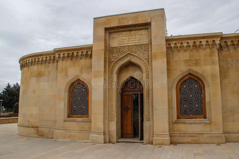 Den gamla moskén i huvudstaden arkivfoto