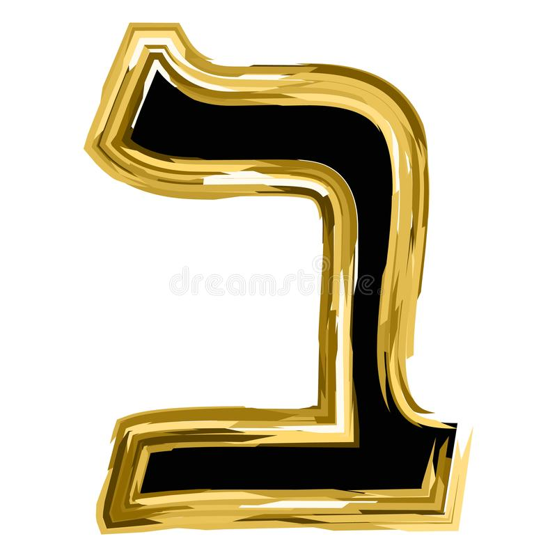 Den guld- bokstaven Beth från det hebréiska alfabetet guld- bokstavsstilsortsChanukkah Vektorillustration på isolerad bakgrund royaltyfri illustrationer